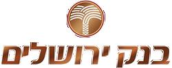 פרויקט הטמעת תשתיות IT מרכזיות עם חברת אינטגרציה DnA-IT בבנק ירושלים