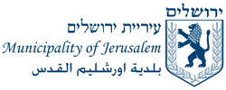 Jerusalem Muni 250-100